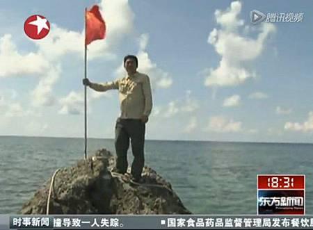 中沙黃岩島,東方衛視記者拍.jpg