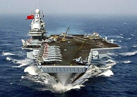 中國航母瓦良格.jpg