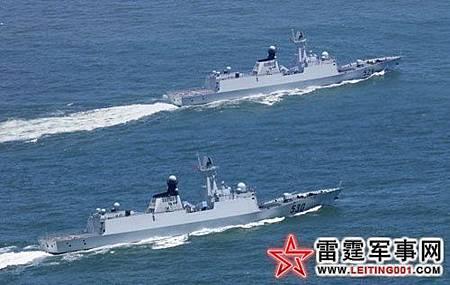 中國現代戰艦20126.jpg