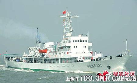 中國311號漁政執法船.jpg