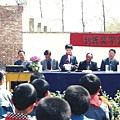 2001.4.劉氏獎學金捐贈儀式21.jpg