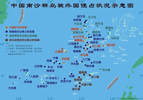 南沙島地圖AA.jpg