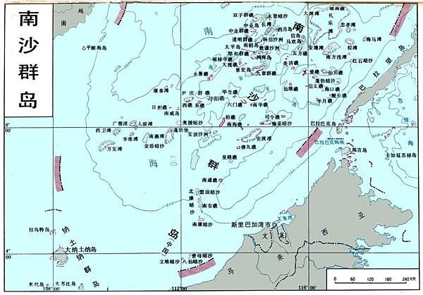 南沙群島圖A.jpg