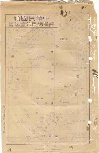 1946-RoC中華民國領南海諸島位置略圖.jpg