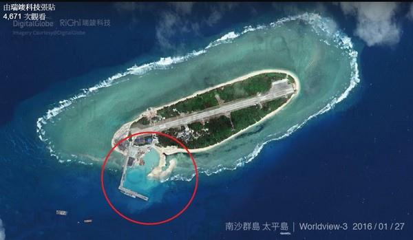太平島新建港池位置.jpg