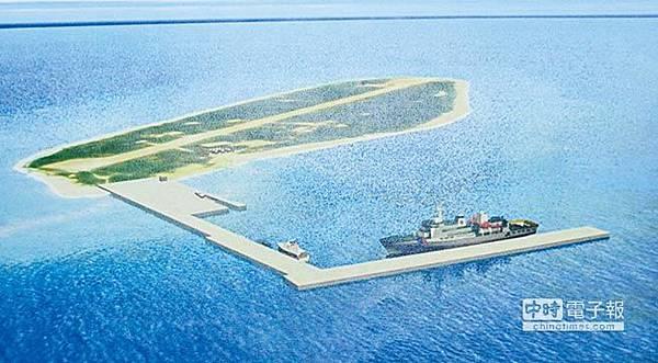 太平島港池竣工.jpg