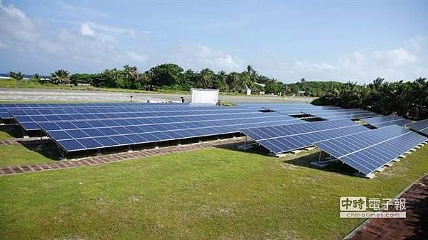 太平島上的太陽能發電.jpg
