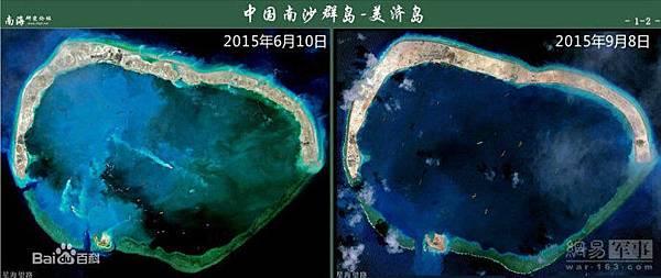 2015.年9月的美濟礁.jpg