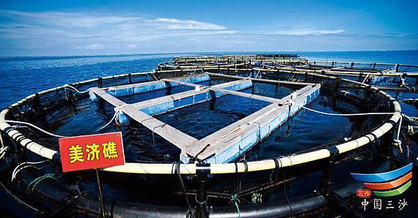 美濟島潟湖中的圓形養殖箱網.jpg