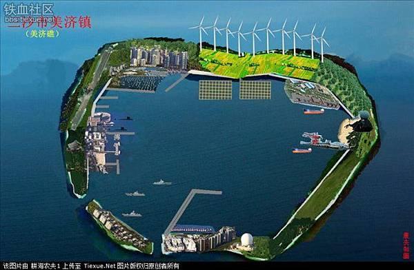 美濟島建設構想圖.jpg