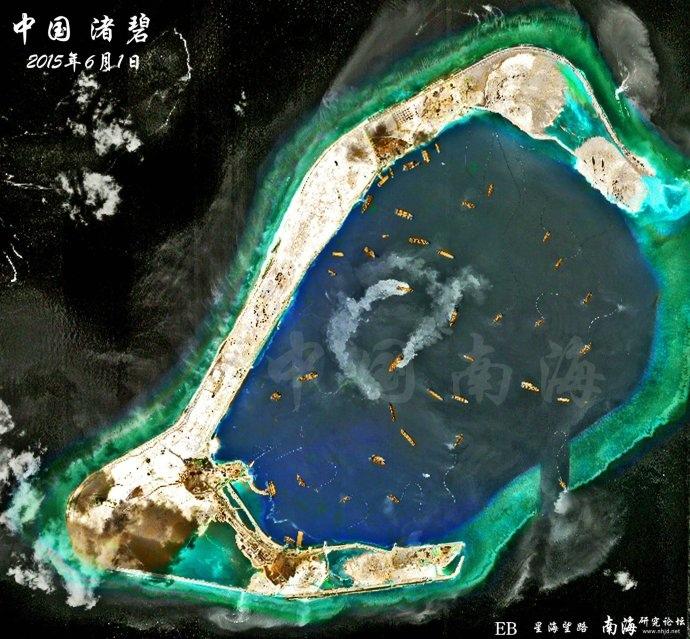 201506的渚碧礁.jpg