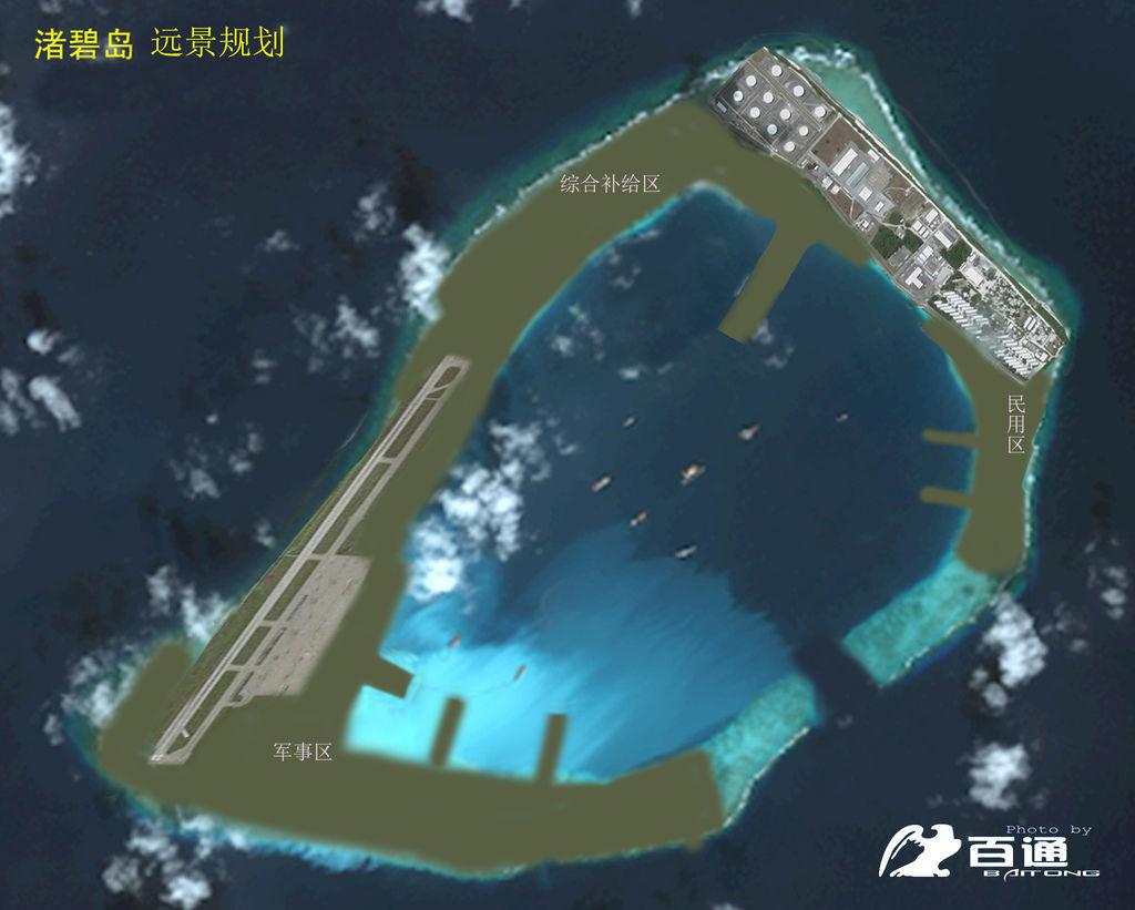 渚碧島遠景規劃.jpg
