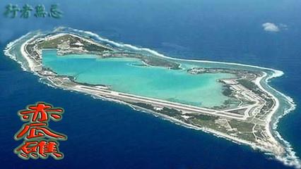 赤瓜礁嗎.jpg