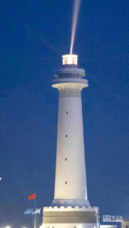 華陽礁的新燈塔AA.jpg