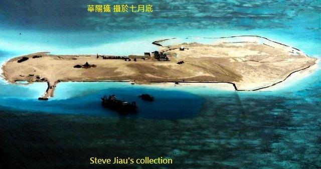 華陽礁2014年7月施工.jpg