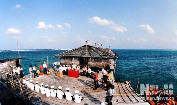 華陽礁1992年前的建築.jpg