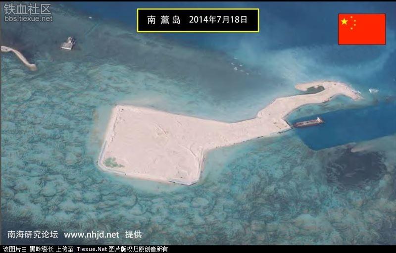 南薰島填海.jpg