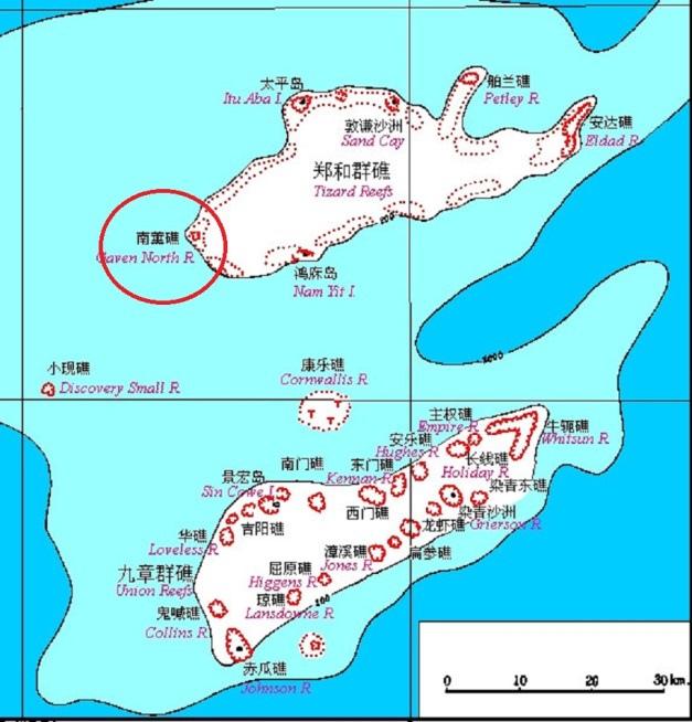 南薰礁位置圖.jpg