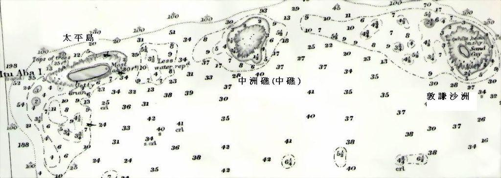 越佔敦謙沙洲與太平島關係辛位置圖.jpg