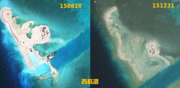 越佔南華礁擴建比較.jpg