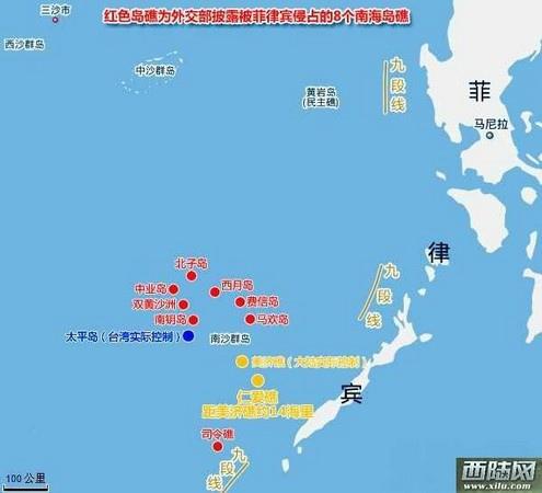 菲佔島礁位置圖.jpg