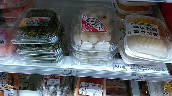 大阪_220.jpg