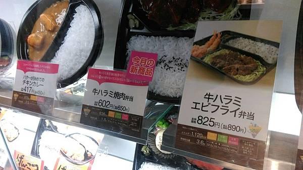 大阪_4347.jpg