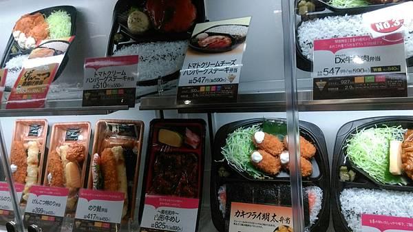 大阪_4577.jpg