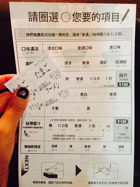 伏見稻荷清水寺day4(腳快斷了)_6020.jpg