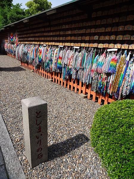 伏見稻荷清水寺day4(腳快斷了)_3602.jpg