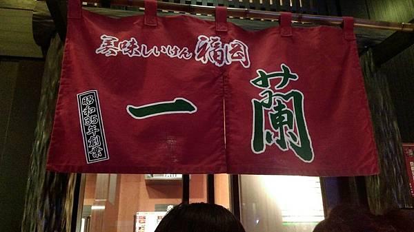 大阪_2921.jpg
