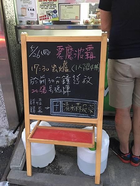 台中_170707_0049.jpg