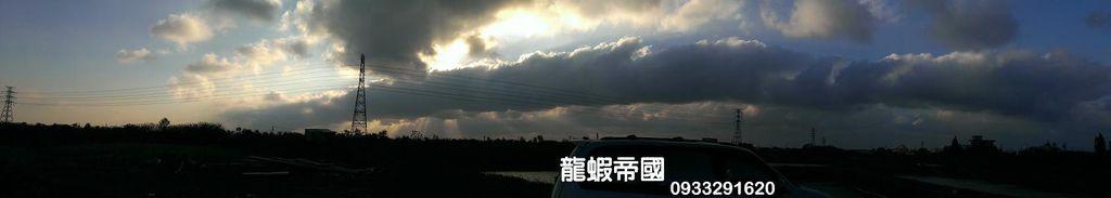 IMAG7520.jpg