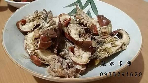 Australian freshwater lobster dishes