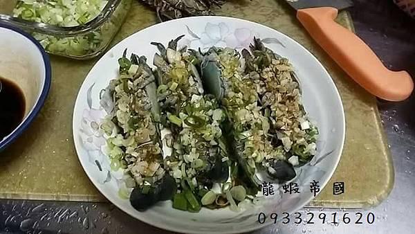 Australian lobster cuisine