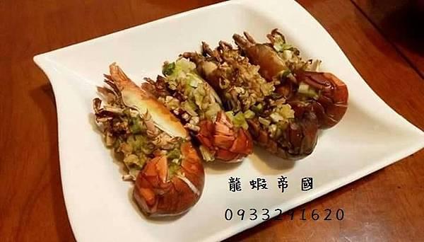 Buy Australian lobster