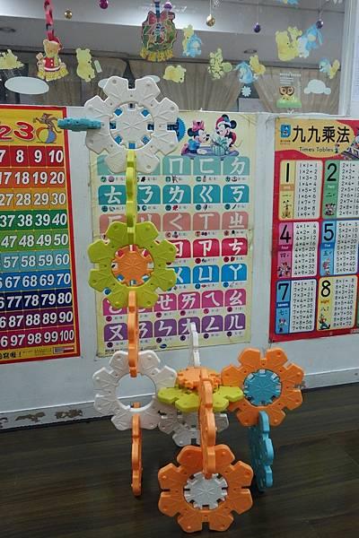 童心園玩具試玩_171211_0010.jpg