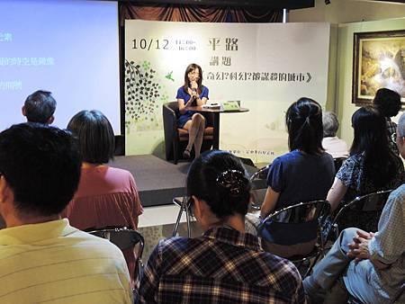 20131012文學講堂平路現場照04