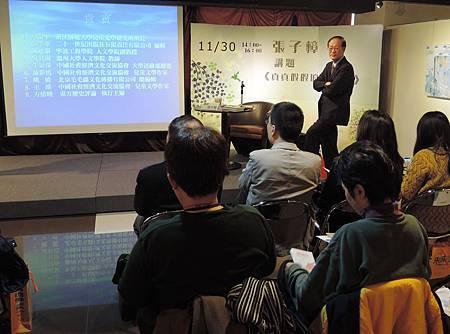 20131130文學講堂現場照03