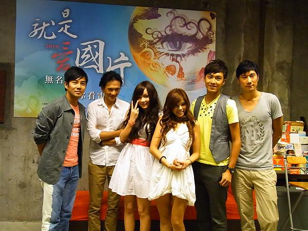 陳恩峰(右起)、張雁名、主持人、無名正妹Bebe、鄺導、謝承均.JPG