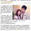 2009.5.28魚狗開拍新聞.bmp