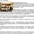 20090619《魚狗》高雄記者會.bmp