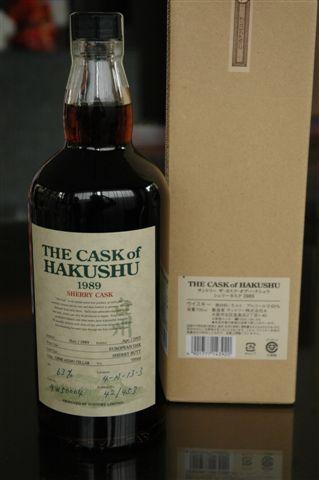 Hakashu 2005 bottle.JPG