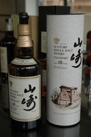Yamazaki 10yo 40%.JPG