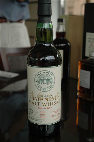 Yamazaki 119.1.JPG