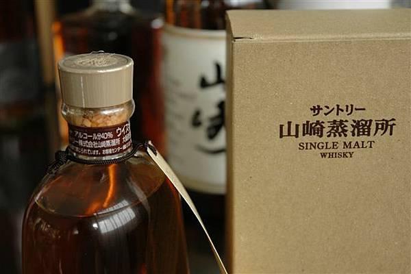 Yamazaki NAS 40% OB neck.JPG
