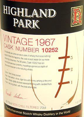 Highland Park 1967 WE.bmp