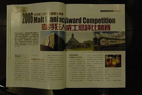 WS article 01.JPG