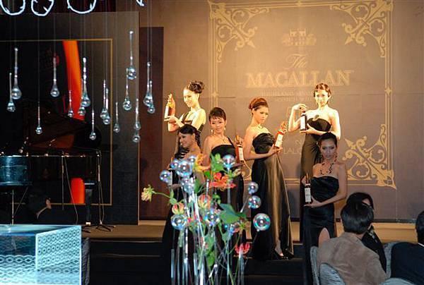 麥卡倫璀璨55發表會_0177.JPG