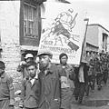 文革下的西藏剪影(2)